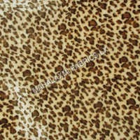 Animal Print Carpet Fabric