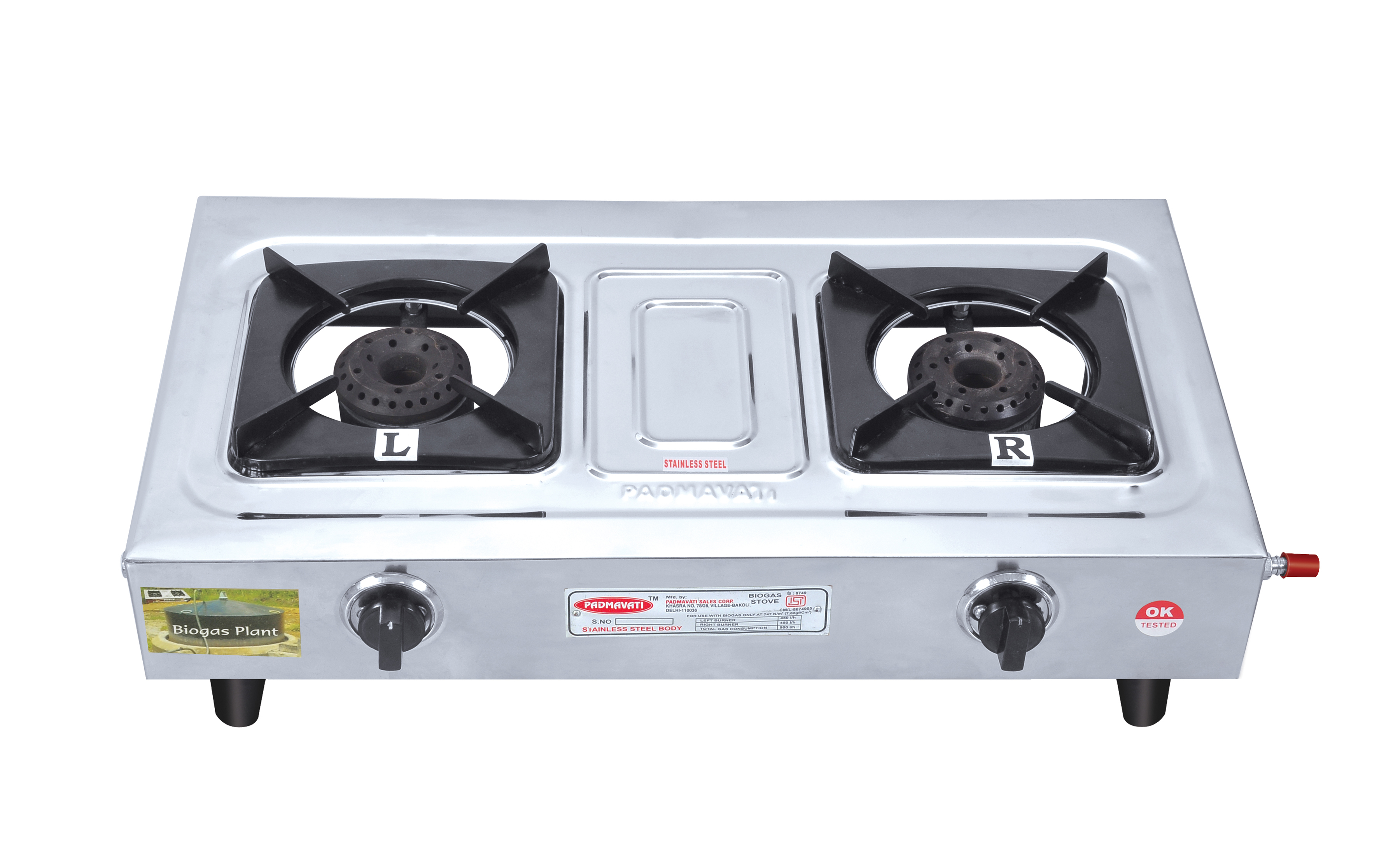Biogas Stove  (Butterfly-Super) SuperKing