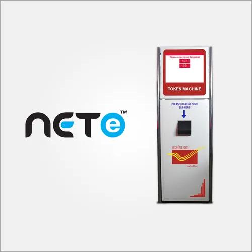Net E