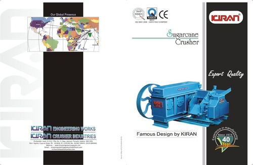 Sugarcane Crusher (Kiran No.4 Jumbo)