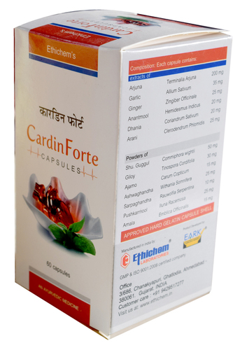 AYURVEDIC HEART CARE MEDICINE