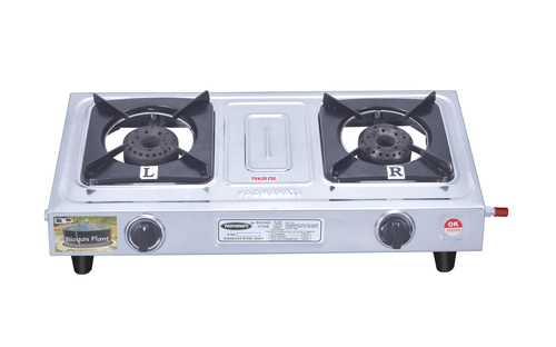 Biogas Stove Double Burner Mini plus