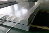 aluminium 3003 vs 5052