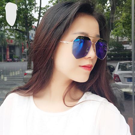 Designer Sunglasseses