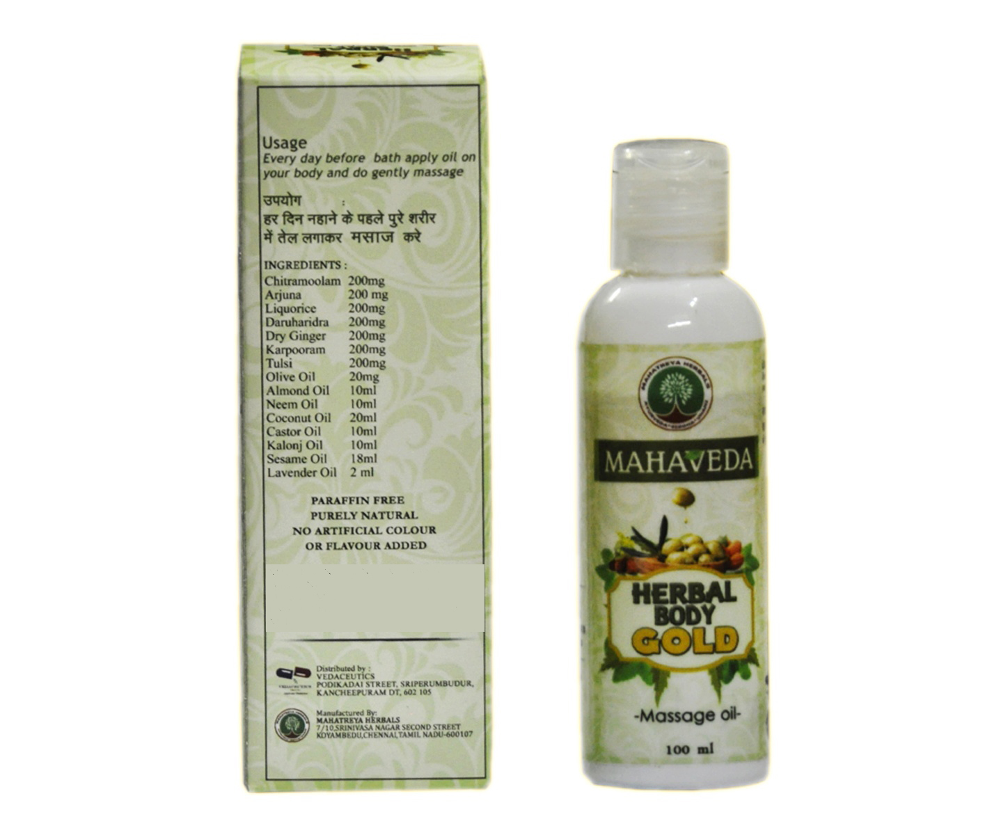 MAHAVEDA HERBAL BODY GOLD MASSAGE OIL