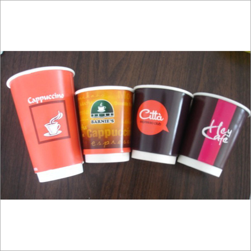 Printed Coffee Paper Cup