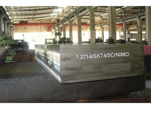 56NiCrMoV7 Die Block Steel