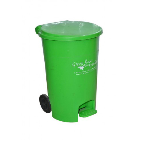 55L Foot Pedal Dustbin