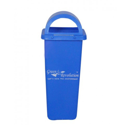 60L Outer Area Dustbin