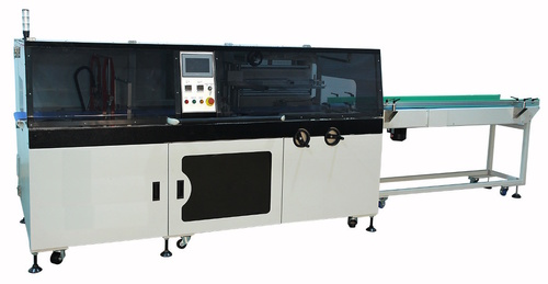 Paper Rim Shrink Wrapping Machine