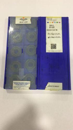 Face milling insert - ONHU 08t508 - PM YBM 253