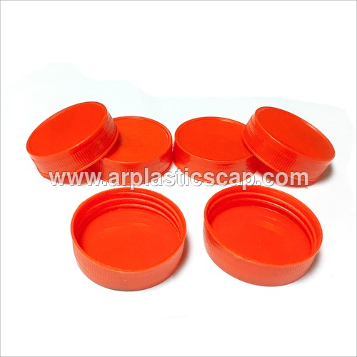 53 mm Plain Cap