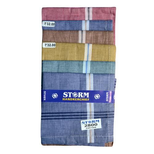 Safari Color Handkerchief