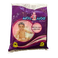 Medium 2 Pack Woo Woo Baby Diapers