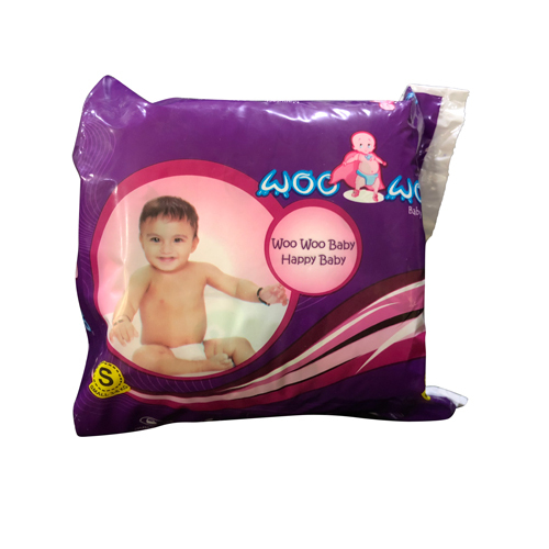 Small 5 Pack Woo Woo Baby Diapers