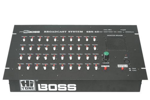 SBS20 School Broadcasting System