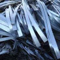 842026 Mild Steel Busheling Scrap