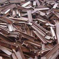 842027 PNS Mild Steel Scrap