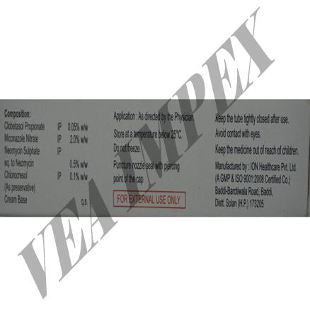 Clobenate GM(Clobetasol Propionate Cream)