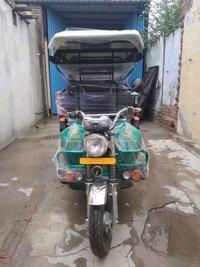 e parivahan Rickshaw