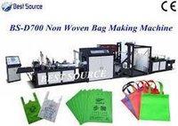 Non Woven Bag Making Machine