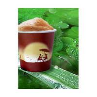 Designer Coffee Cup