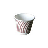 55ML Disposable Paper Coffee Cup