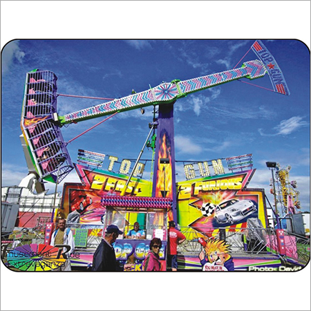 Big Family Amusement Rides