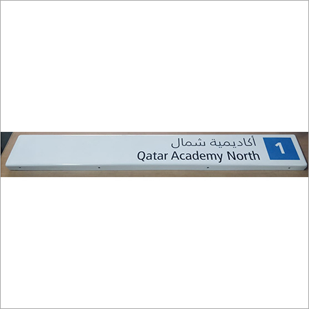Vitreous Enameled Sign Boards