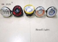 E-Rickshaw Headlight