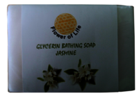 Jasmine Glycerin Bathing Soap