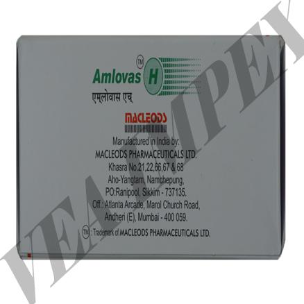 Amlovas h(Amlodipine and Hydrochlorothiazide Tablets)