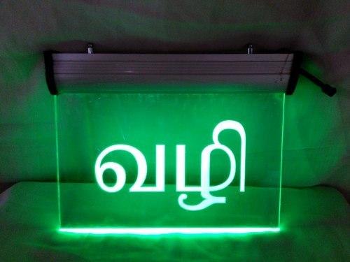 AC/DC LED Edge Signage