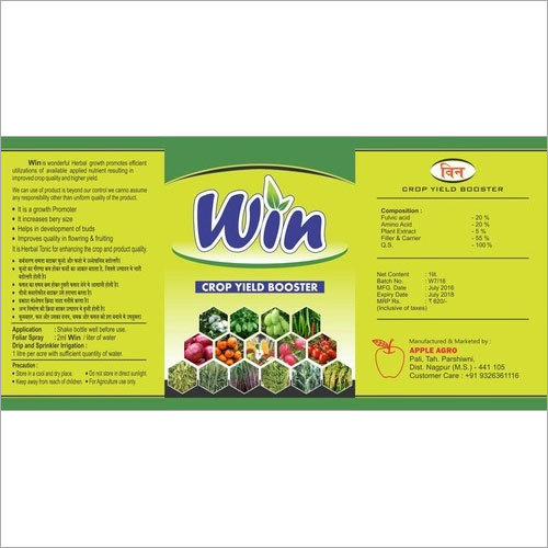 Win Crop Yield Booster