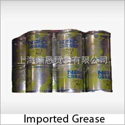 Imported Grease