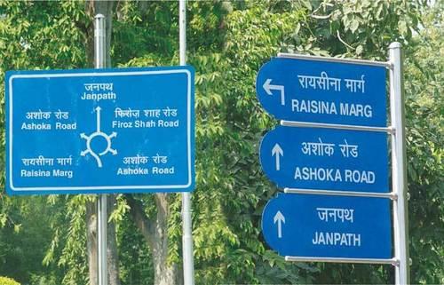 Road Safety Signage
