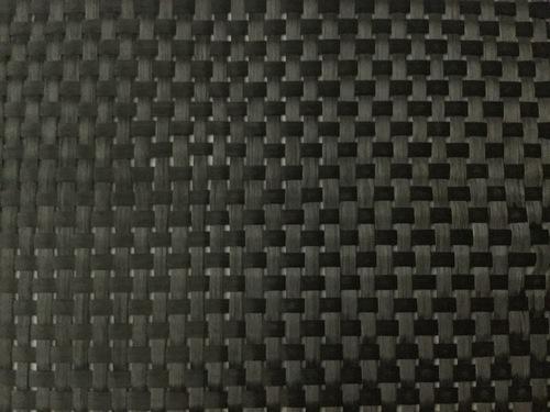 Carbon fiber Bidirectional