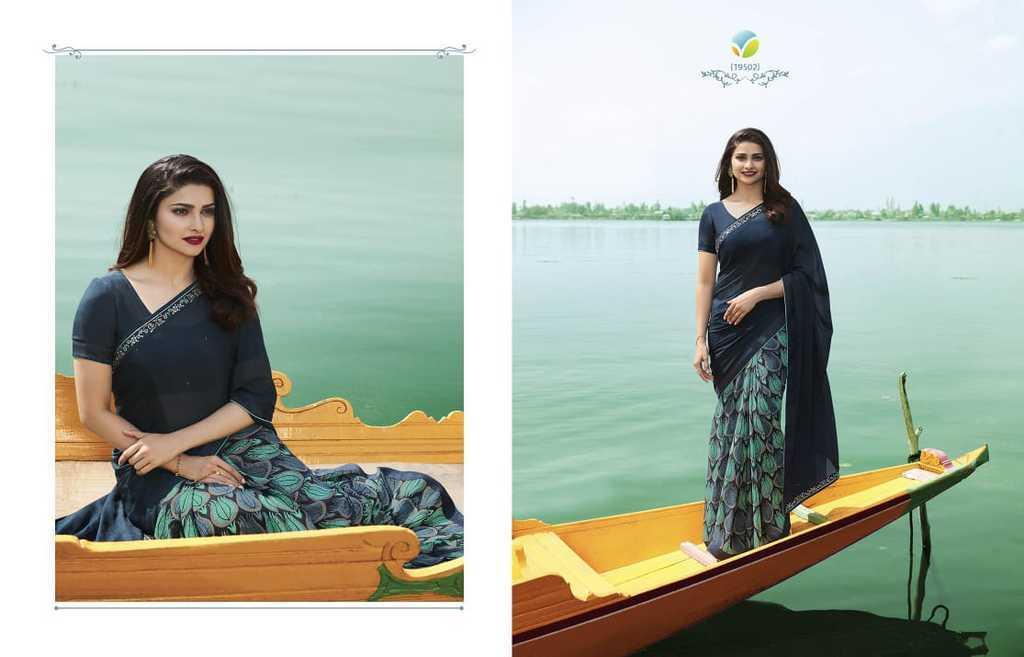 Fancy Designer Georgette Silk Sarees