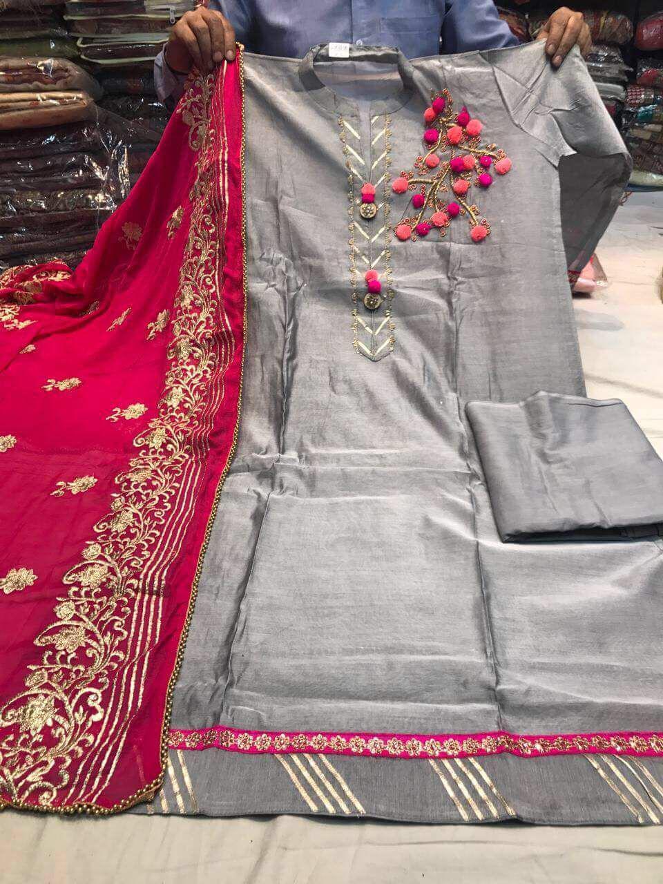 Ladies Dress Materials ( Kasturi )