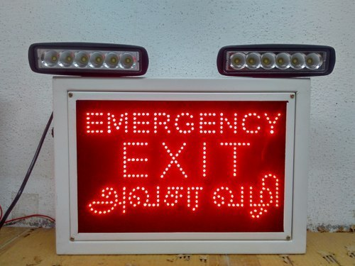 Industrial Emergency Light IEL- EEAV LED36W