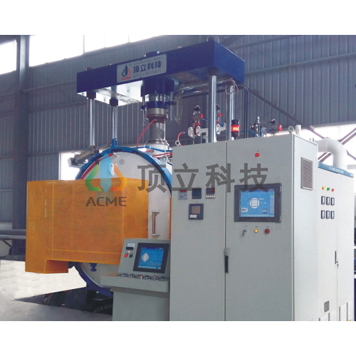 Vacuum Diffusion Bonding Furnace