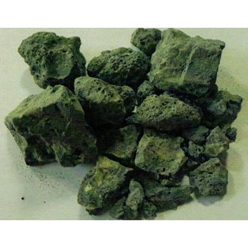 Nickel Catalyst