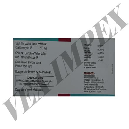 Clarigard 250 mg Tablets