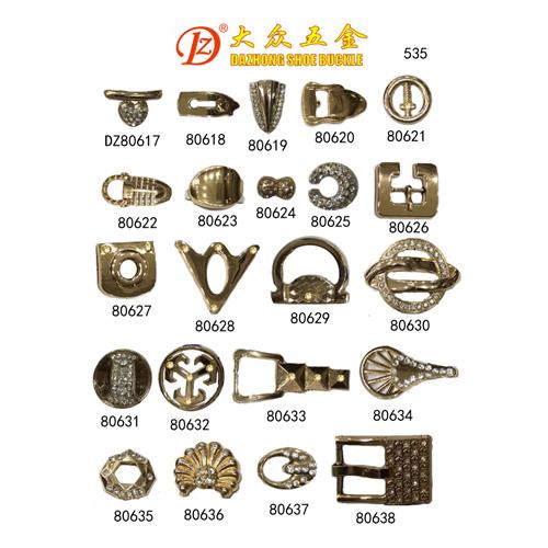 Leather Belt Brass Buckles