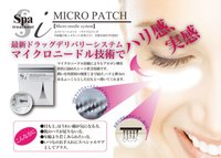 i-Micro Patch (Regular) - SPA Treatment