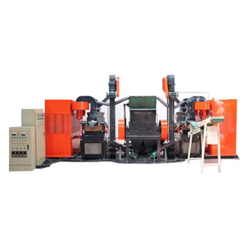 Copper Wire Scrap Recycling Machine