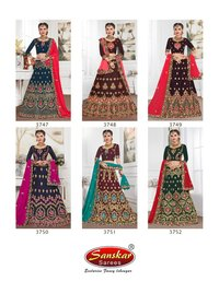 Fancy Designer Silk Lehenga