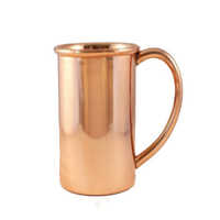 Plain 14 OZ Copper Straight Mug