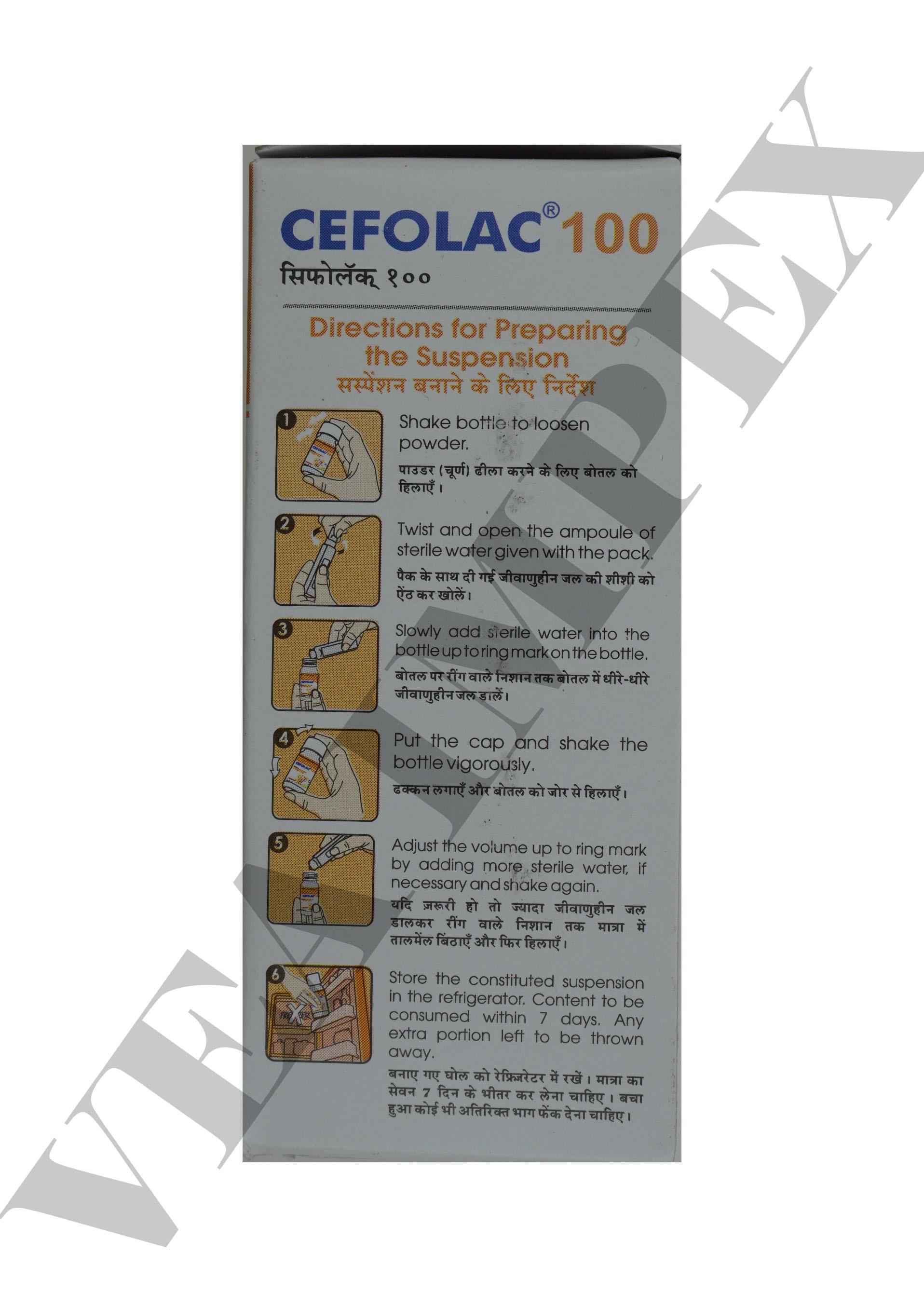 Cefolac 100 Tablets