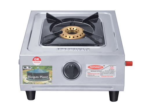 Biogas Stove Butterfly Single Burner